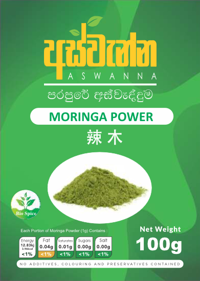 Aswenna Moringa Powder